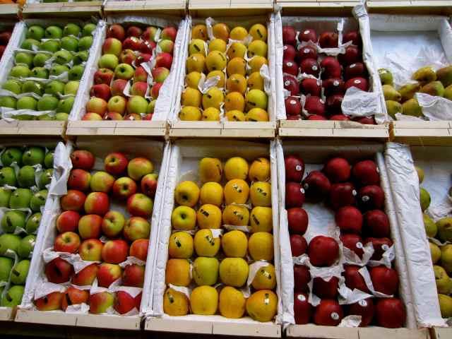 Turnip apple display