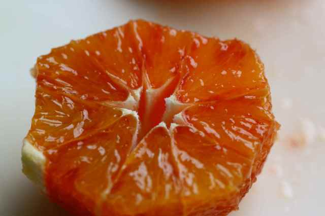 blood orange cut in half