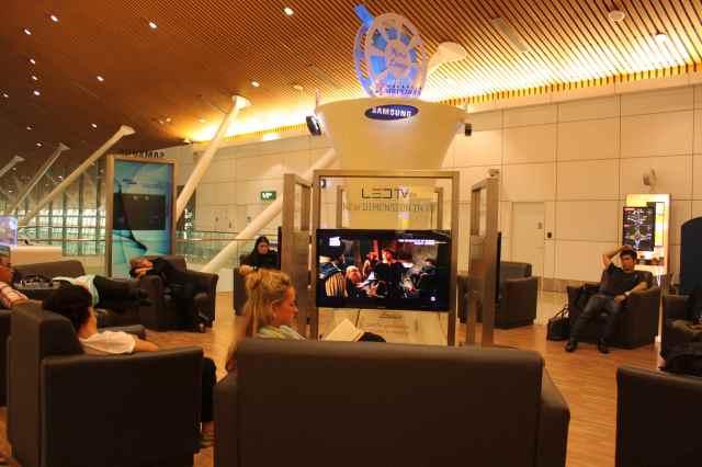 film lounge