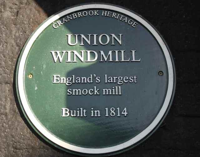 Union Windmill sign