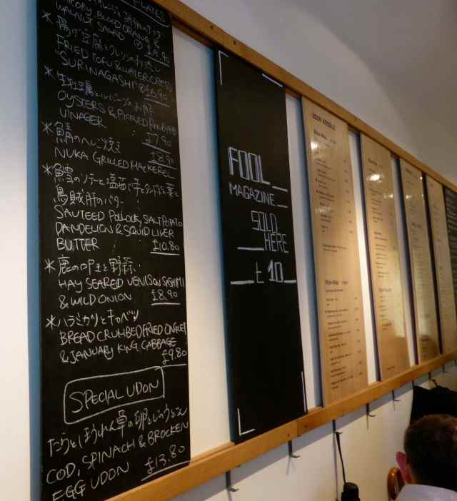 Koya wall menu