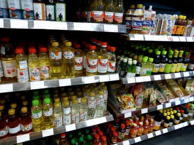 Japan Centre produce