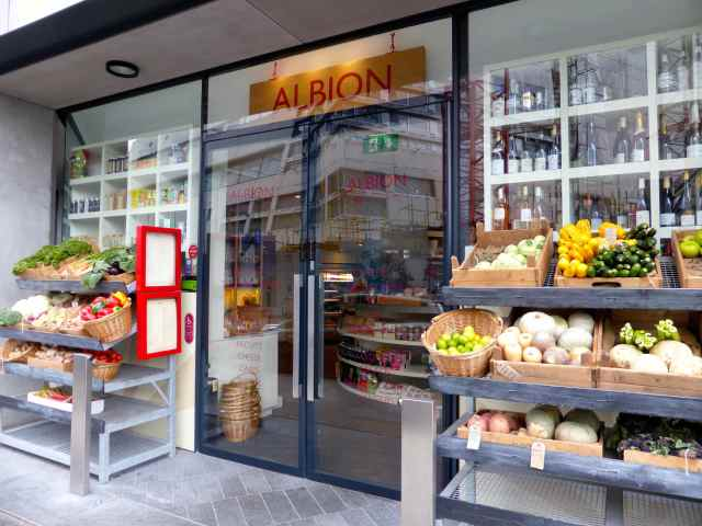 Albion frontage