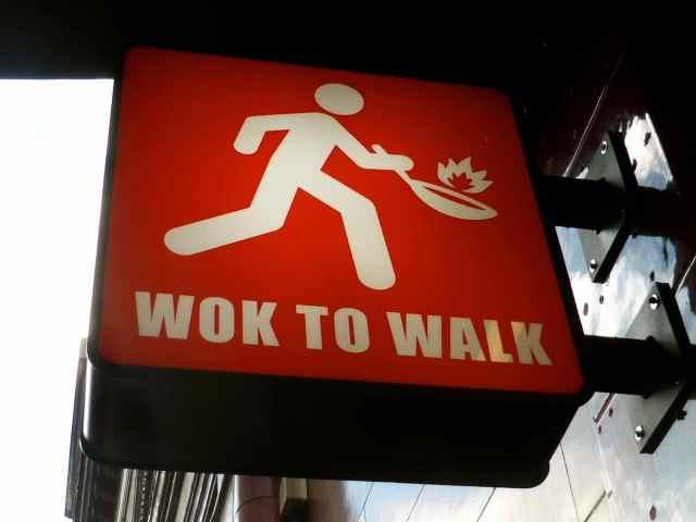 wok to walk sign