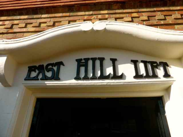 East Hill Lift